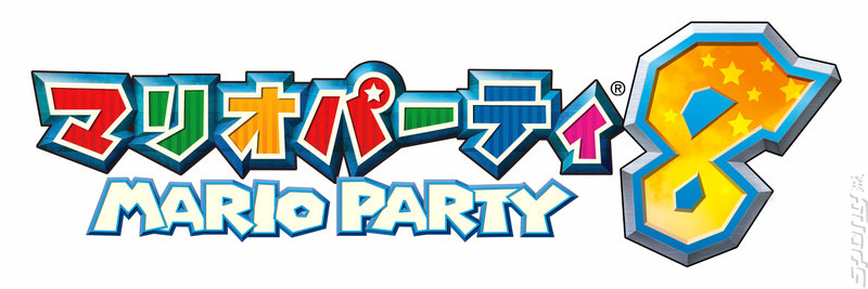 Mario Party 8 - Wii Artwork