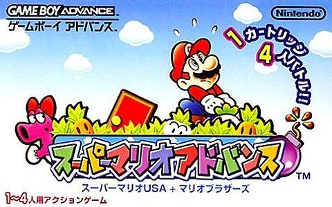 Covers Box Art Mario And Luigi Superstar Saga Gba 1 Of 2