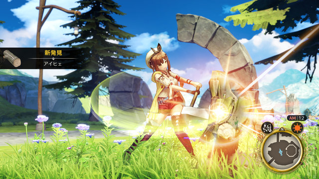Atelier Ryza: Ever Darkness & the Secret Hideout - PS4 Screen