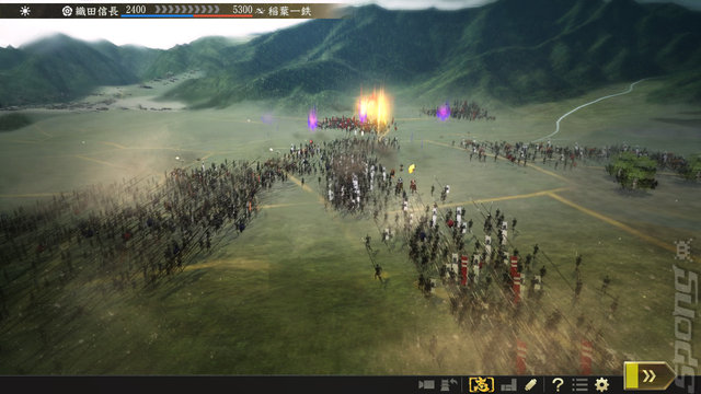 Nobunaga's Ambition: Taishi - PS4 Screen