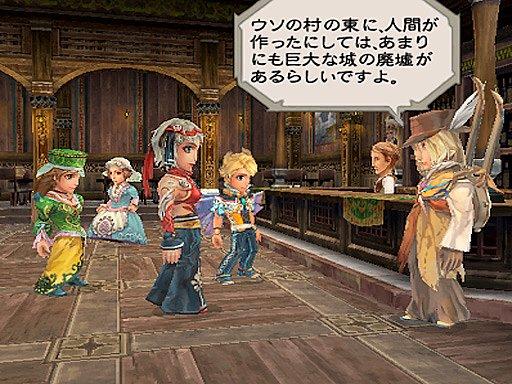 Screens: Romancing SaGa - PS2 (1 of 5)