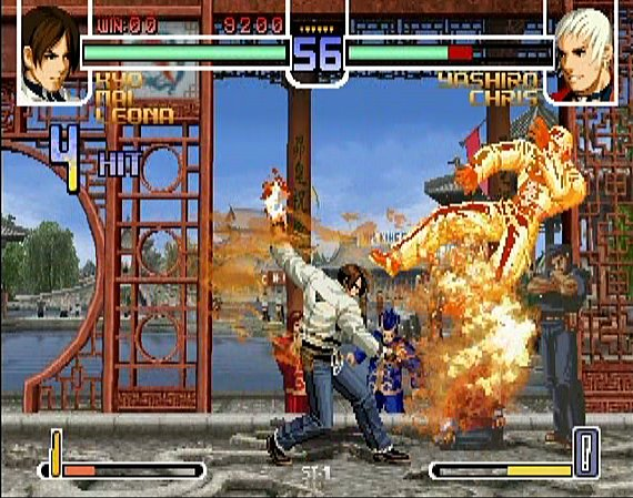 The King of Fighters 2002 - Xbox Screen