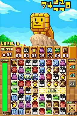 Zoo Keeper - DS/DSi Screen